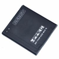 Pin Sky A800 A810 A820 BAT-7100M