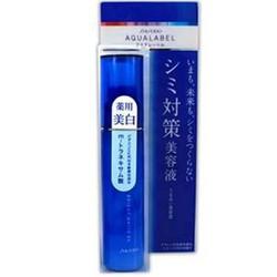 Kem dưỡng trị nám, tàn nhang Serum Shiseido Aqualabel