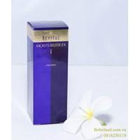 Shiseido Revital Moisturizer EX Ⅰ