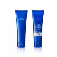 Sữa rữa mặt Shiseido Aqualabel xanh trắng da