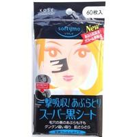 Giấy thấm dầu Kose Softymo của Nhật Bản