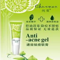 Kem trị mụn liền xẹo trà xanh Chun Man, thuốc trị mụn