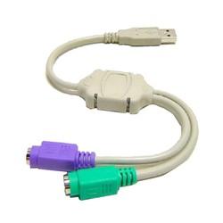 Cáp chuyển đổi USB sang PS2