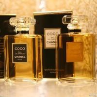 Chanel- CoCo Parfum: Hương thơm nồng nàng, quyến rũ