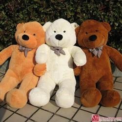 Gấu bông khổng lồ 1.6m Boyds Vàng