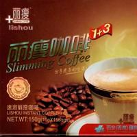 Cafe Giảm Cân Lishou Slimming Coffee BAIAN chính hãng thái lan