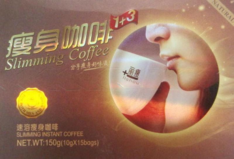 Cafe Giảm Cân Lishou Slimming Coffee BAIAN chính hãng thái lan 3
