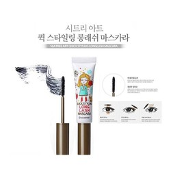 SEATREE ART MASCARA LÂU TRỒI LÀM DÀY MI QUICK STYLING LONG LAST