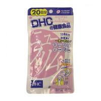 Collagen DHC chống lão hóa