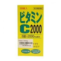 Vitamin C loại 6 viên x 2000mg