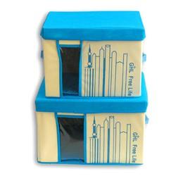 Combo 2 hộp vải có nắp loại lớn đa năng