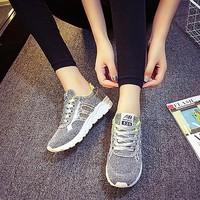 Giày Thể Thao Nữ Ánh Kim -  MSP 2321