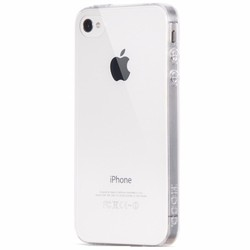 Ốp lưng silicon dẻo iPhone 4 4s