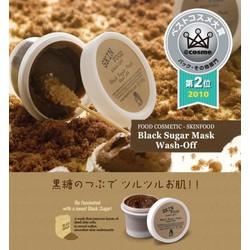 Mặt nạ đường đen Skinfood Black sugar mask