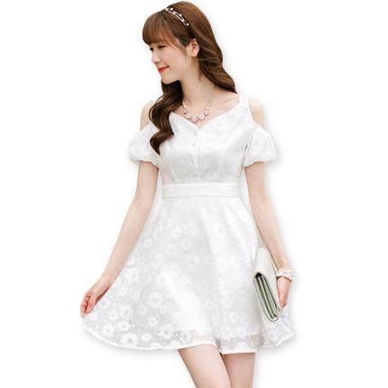 Đầm Xòe Nữ Tính