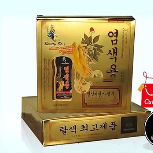 Bộ 2 chai dầu gội đen tóc Beauty Star Hàn Quốc