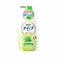 Sữa Tắm Naive Lô Hội - 580ml