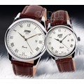 Đồng hồ cặp Skmei-9058 tuyệt đẹp cho lứa đôi