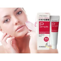 Kem trị mụn Shiseido Nhật Bản 15gr