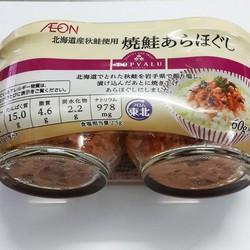Ruốc Cá Hồi Aeon Nhật Bản 120g