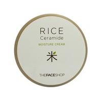 Kem dưỡng da gạo the face shop