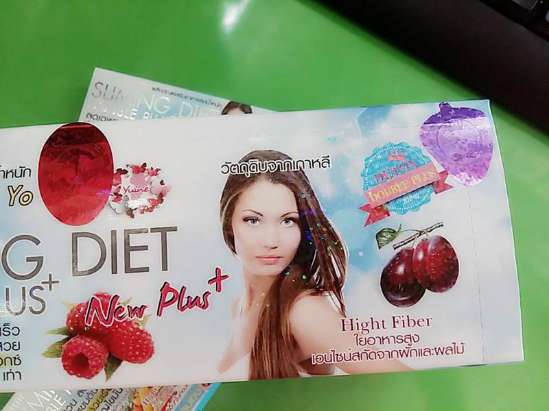 Viên giảm cân Sliming Diet Double Plus Thailand 2