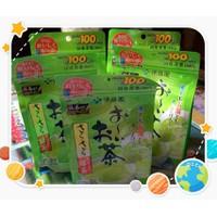 Bột trà xanh Matcha Nhật Bản nguyên chất