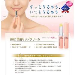 Son dưỡng trị thâm môi, giúp làm hồng môi của DHC - DHC LIP CREAM
