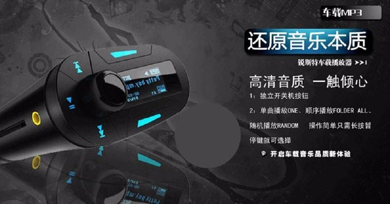 Máy nghe nhạc dành cho ô tô Digital Mp3 Player 8