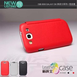 Bao da Samsung Galaxy S3 Nillkin Flip leather