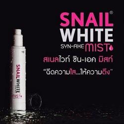 Xịt Khoáng Dưỡng Da Tinh Chất Ốc Sên Snail White