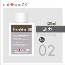 Hoạt chất khử mùi Antibac2K 120ml- Hương năng lượng