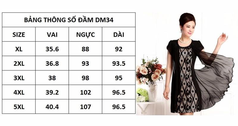 DM34 - HÀNG NHẬP ĐÀI LOAN - Đầm công sở phi ren co giãn cao cấp XL~5XL 2