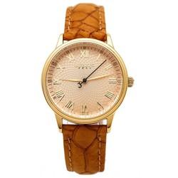 Đồng hồ Nữ Dây Da Chính Hãng JU1049 Nâu - Thương Hiệu