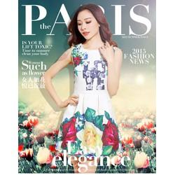 Đầm nữ không tay thời trang, họa tiết hoa lá phối màu ấn tượng-D2302