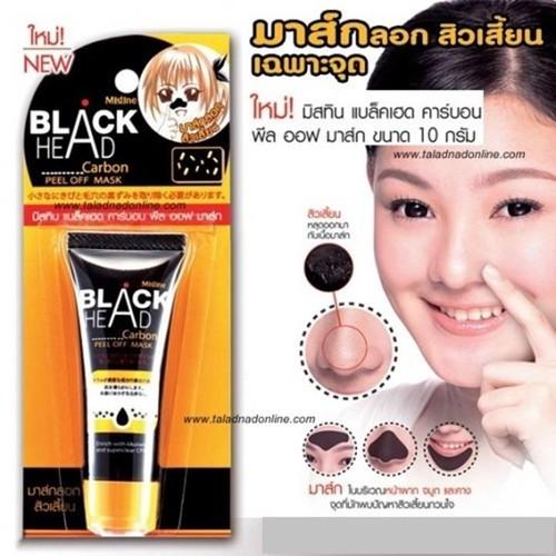 Lột mụn mũi Mistine Thái Lan