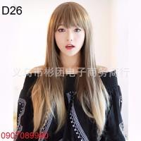 Tóc giả Hàn Quốc vàng khói - D26
