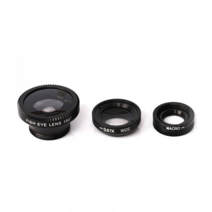 ttshop camera lens universal 3 in1 lq 001 clu451d. Black Bedroom Furniture Sets. Home Design Ideas