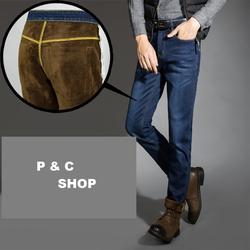 Quần Jeans skinny lót bông co giãn cao cấp