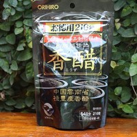 Giấm hương giảm cân orihiro