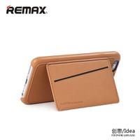 Ốp lưng REMAX chính hãng iphone 6,6 Plus
