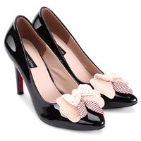 Giày cao gót bít mũi cao cấp - S9H013D