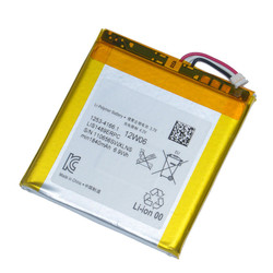 Pin sony Xperia Acro S LT26w