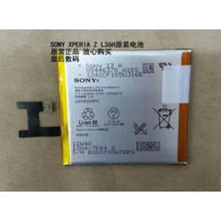 Pin Sony xperia  Z C2305 LT36 C6603 C M2 C6602 SO-02e LT36i