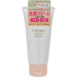 Sữa rửa mặt Kanebo Freshel Clear Soap 130g