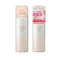 Sữa rửa mặt tạo bọt Kanebo Freshel Pack Massage Foam