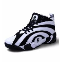 Giày thể thao cổ cao đầu lâu Mã: GH0269 - TRẮNG