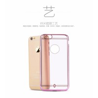 Silicon Ốp Lưng TOTU Simple Series Electroplating iphone 6.6 Plus