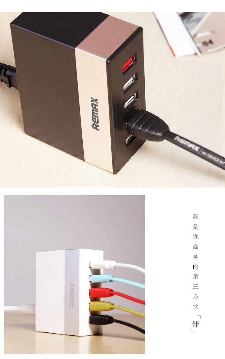 CÓC SẠC 5 CỔNG REMAX với thiết kế nhỏ gọn sạc cùng lúc 5 thiết bị 6