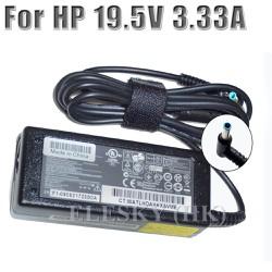 Adapter Hp 19.5v - 3.33A đầu đạn for HP Envy new
